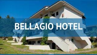 BELLAGIO HOTEL 3* Греция Халкидики обзор – отель БЕЛЛАДЖИО ХОТЕЛ 3* Халкидики видео обзор