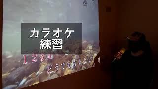 阿鴻日語歌唱同樂會*** ○因為喜歡日語歌,乾脆自己唱,也順便給自己留個...