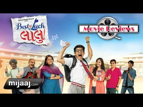 Best Of Luck Laalu Movie Review And Premier Show   Mijaaj