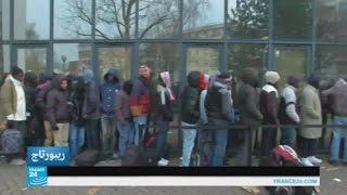 فيديو..زيادة غير مسبوقة في عدد اللاجئين بفرنسا