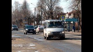 Kostroma viloyati va yo'l ta'mirlash uchun rejalarini e'lon qildi