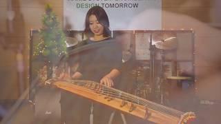 2017 Carol medley - 연희별곡 YunyByeolgok