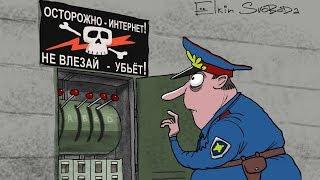 """Один в поле воин? Как Кремль Барина атаковал...  """"рп"""""""