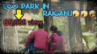 Eco park in masti 😲😲😲😲 Raiganj, [[রায়গঞ্জ ইকো পার্ক 😲]] Uttar Dinajpur