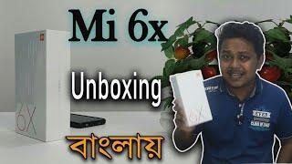 Xiaomi Mi 6X (A2) Unboxing Review in Bangla