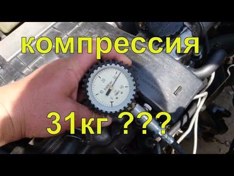 Проверка компрессии и свечей накала дизельного двигателя