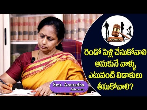 Mutual Consent Divorce || Conditions Of Mutual Divorce|| Legal News Channel || Advocate Anuradha