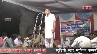 Master SatbirAnd Sumit | Samaj Na Sakte Jagat Ke | Nal Damyanti Haryanvi Ragni | Studio Star