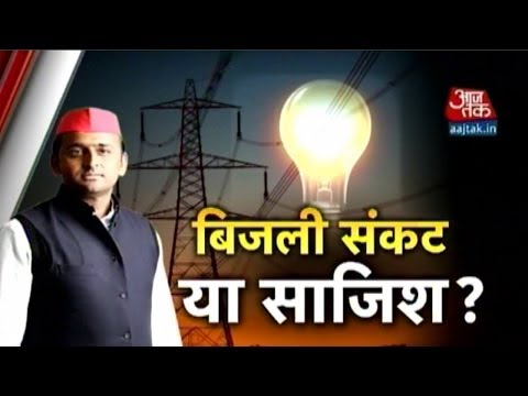 UP: Power shortage or political conspiracy?