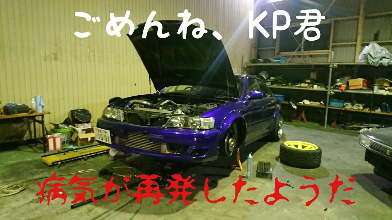 ガレージ kp kp_garageのプロフィール