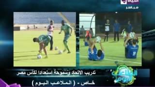 فيديو.. «المسابقات» تعلن عن ملعب مباراتى الأهلى والزمالك بالكأس