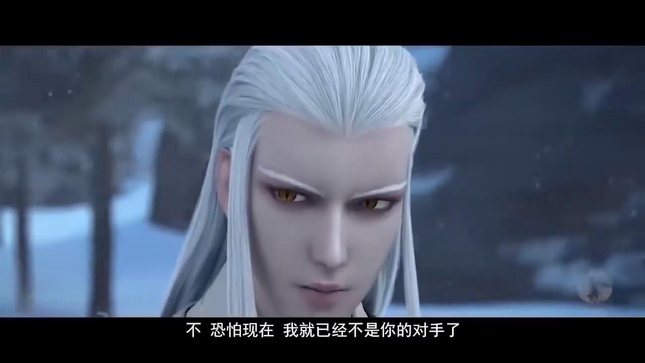 Tuyết Ưng Lĩnh Chủ Phần 1 Trọn Bộ Thuyết Minh Phim Hoạt Hình 3D Trung Quốc  - YouTube