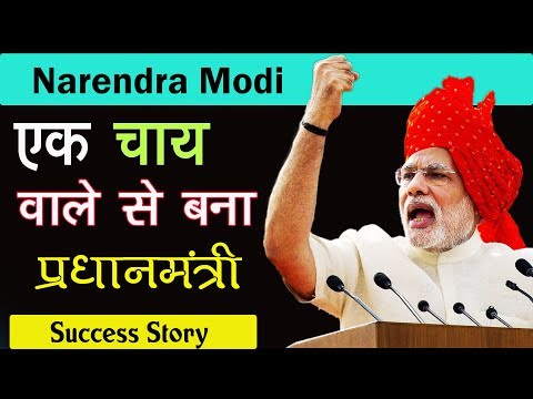 Narendra Modi biography In Hindi | Complete Life History of Narendra Modi || Prime Minister  india