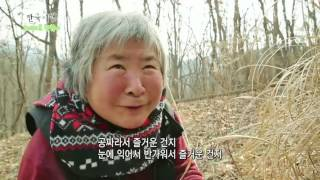 한국기행 - Korea travel_오지라도 괜찮아 2부 봄이 오는 소리_#001
