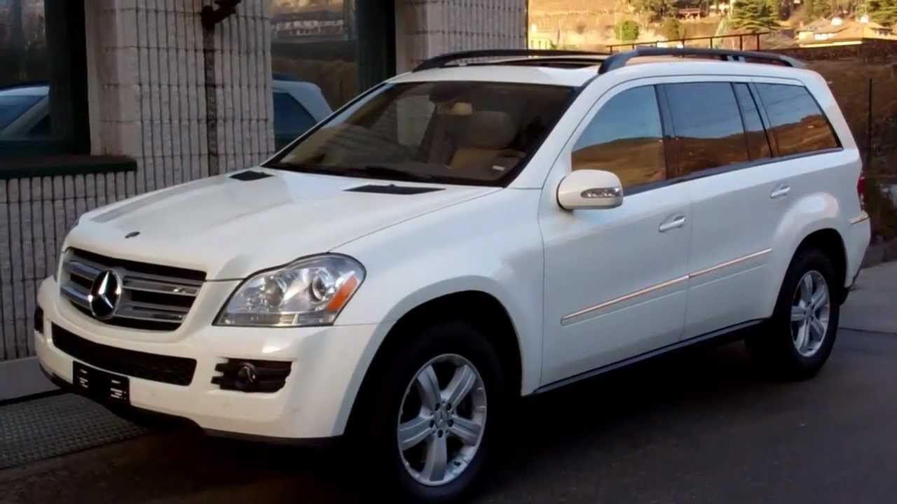 carcompany 2007 mercedes gl 450 4matic sport 7 seats white beige youtube. Black Bedroom Furniture Sets. Home Design Ideas