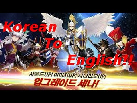 Seven Knights How To Translate Korean Version To English