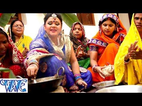 HD चढ़ती कतिकवा छठ मईया अइली - Anu Dubey - Ham Chhath Karab - Bhojpuri Chhath Geet 2015 new