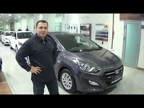 Hyundai i30. 2016 г. Только обзор.