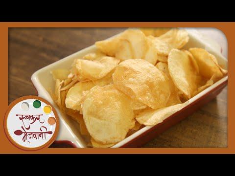 Crispy potato chips homemade batata wafers recipe by archana in crispy potato chips homemade batata wafers recipe by archana in marathi easy quick forumfinder Images