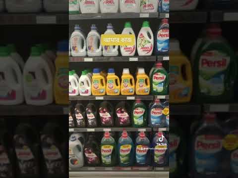 How to display market cosmetics