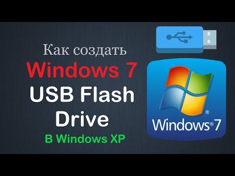 Как создать загрузочную флешку Windows 7 в Windows XP