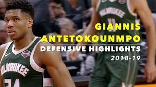 Giannis Antetokounmpo Defensive Highlights | 2018-19 | Milwaukee Bucks