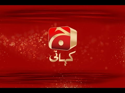 Geo Kahani Song by Rahat Fateh Ali Khan