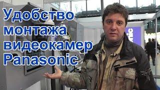 видео Профессиональные IP-камеры Panasonic