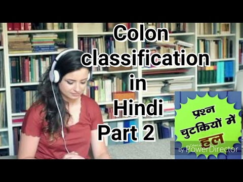 Colon classification in HINDI PART 2 LIBRARY SCIENCE (practice number)