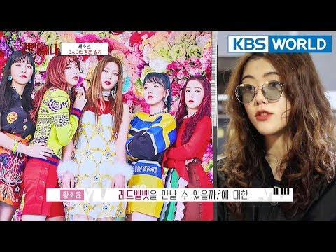 Se So Neon members are looking forward to meeting Red Velvet XD [Hyena On the Keyboard/ 2018.04.25]