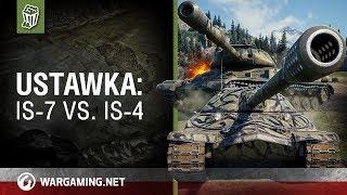 Ustawka: IS-7 vs. IS-4 [World of Tanks Polska]
