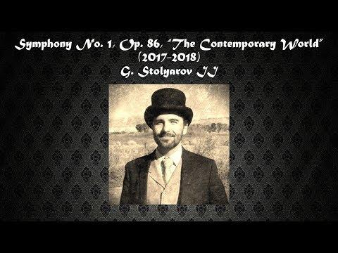 "G. Stolyarov II – Symphony No. 1, Op. 86 – ""The Contemporary World"" (2017-2018)"