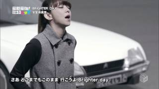 安室奈美恵 namie amuro BRIGHTER DAY  FULL Ver. 歌詞付き
