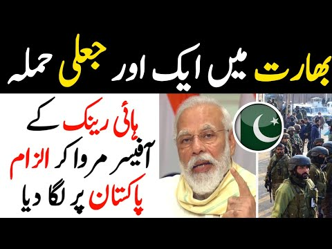 Another Political Stunt By Narendra Modi & RSS  Latest News Today   Jumbo TV