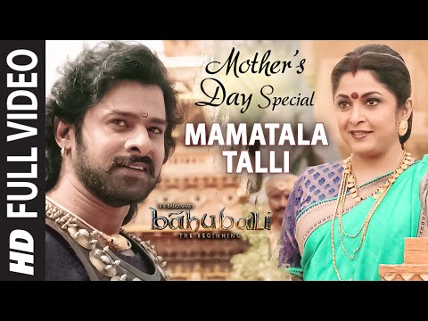 Baahubali Video Songs | Mamatala Talli Video Song | Prabhas,Anushka, Rana, Tamannaah |M M Keeravaani