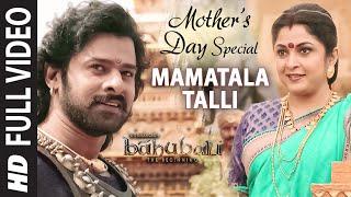 Baahubali Video Songs   Telugu   Mamatala Talli Video Song   Prabhas,Anushka  Bahubali Video Songs