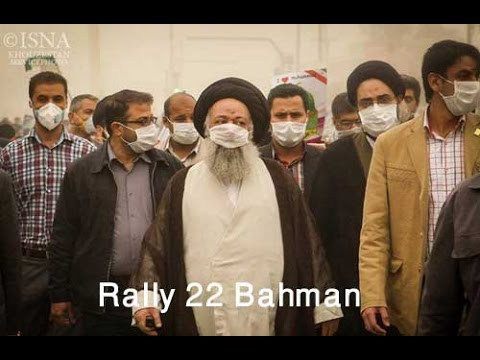 3 Day report about high pollution of Ahwaz and Hassan Rouhani speech about ,  in 22 Bahman rally !