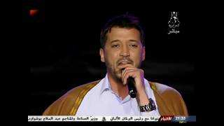 Mohamed Djeffal - Hna Chaouiya - Alhane wa chabab