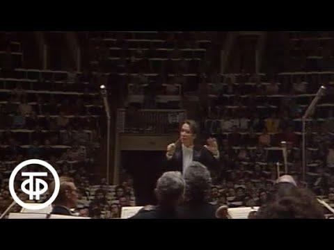 Государственный камерный оркестр СССР. Дирижер М.Плетнев. M.Pletnev (1990)