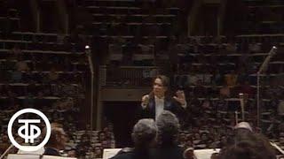 Государственный камерный оркестр СССР Дирижер М Плетнев M Pletnev 1990