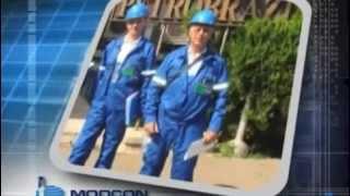 NIR ANALYSERS - NMR & Refinery Blending (Eastern Energy Services)
