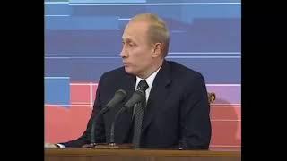 Первое и второе (Путин) без музыки