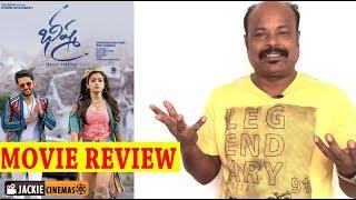 Bheeshma Telugu Movie Review In Tamil By JackieSekar | Nithiin | Rashmika Mandanna | Vennela Kishore