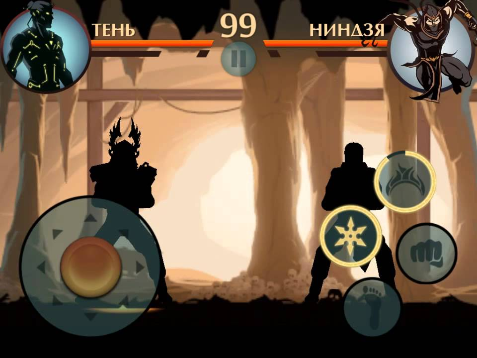 Как сделать когти рыси из игры shadow fight 2