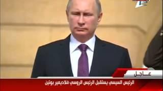 Худший гимн России от египтян 10.02.15