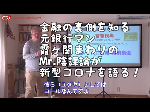 新型コロナに朗報!沖縄に自生するアレが、ウィルスの増殖を防ぐ⁈