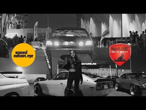Gulf Car Festival 2017 [4K]