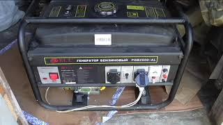 Бензиновый электрогенератор для дачи
