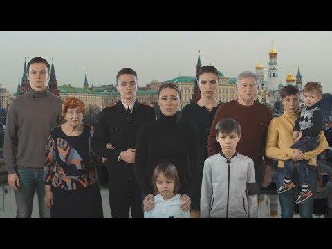 Запрещенное обращение семьи Шестуна к Путину. Откуда 10 миллиардов?