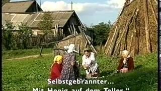 """Про русскую деревенскую музыку ФИЛЬМ """"Прощание с Меховым"""""""